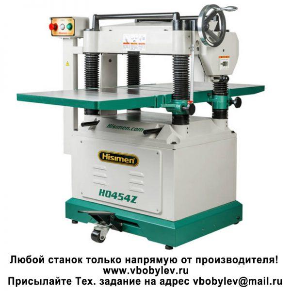 H0454 рейсмусовый станок. Любой станок только напрямую от производителя! www.vbobylev.ru Присылайте Тех. задание на адрес: vbobylev@mail.ru