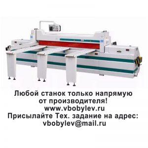 форматно-раскроечный центр. Любой станок только напрямую от производителя! www.vbobylev.ru Присылайте Тех. задание на адрес: vbobylev@mail.ru