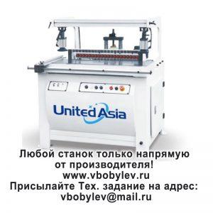 Многошпиндельный Сверлильный Станок MZ1. Любой станок только напрямую от производителя! www.vbobylev.ru Присылайте Тех. задание на адрес: vbobylev@mail.ru