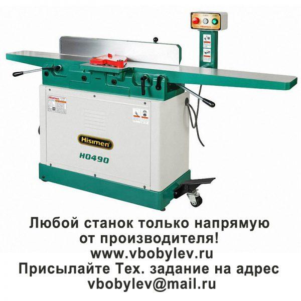 Фуговальный станок. Любой станок только напрямую от производителя! www.vbobylev.ru Присылайте Тех. задание на адрес: vbobylev@mail.ru