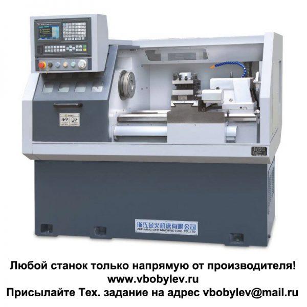 CK6130 CK6132 токарный станок с ЧПУ. Любой станок только напрямую от производителя! www.vbobylev.ru Присылайте Тех. задание на адрес: vbobylev@mail.ru