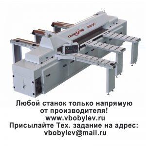 Полуавтоматический раскроечный центр MJB1327. Любой станок только напрямую от производителя! www.vbobylev.ru Присылайте Тех. задание на адрес: vbobylev@mail.ru