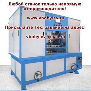 Шлифовальный станок, полировальный станок