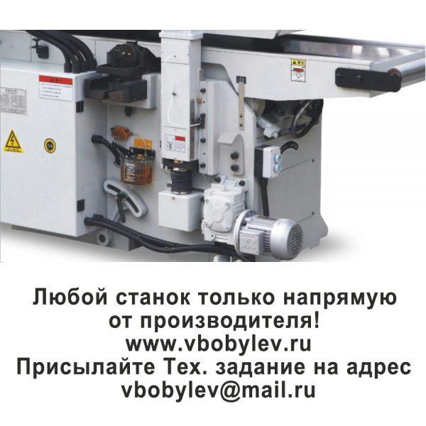 Двухсторонний рейсмусовый станок . Любой станок только напрямую от производителя! www.vbobylev.ru Присылайте Тех. задание на адрес: vbobylev@mail.ru