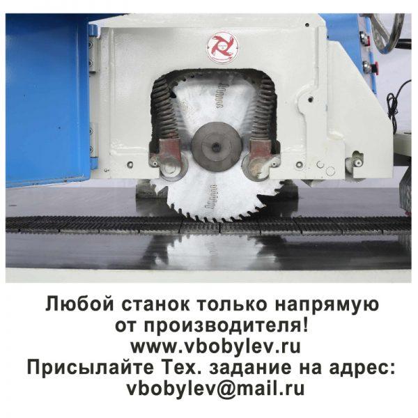 MJ153F Распиловочный станок с цепной подачей заготовки. Любой станок только напрямую от производителя! www.vbobylev.ru Присылайте Тех. задание на адрес: vbobylev@mail.ru