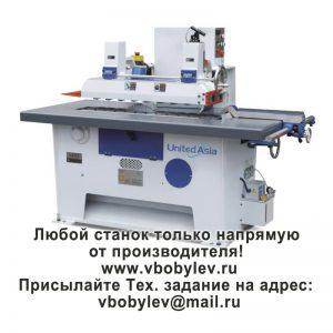 Распиловочный станок с цепной подачей заготовки. Любой станок только напрямую от производителя! www.vbobylev.ru Присылайте Тех. задание на адрес: vbobylev@mail.ru