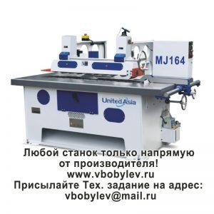 MJ164 Распиловочный станок с цепной подачей заготовки