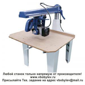 Торцовочные станки с верхним расположением пилы. Любой станок только напрямую от производителя! www.vbobylev.ru Присылайте Тех. задание на адрес: vbobylev@mail.ru