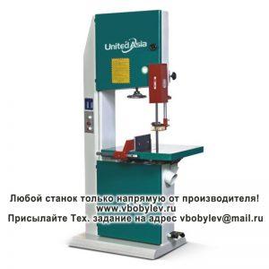 ленточная пила по дереву. Любой станок только напрямую от производителя! www.vbobylev.ru Присылайте Тех. задание на адрес: vbobylev@mail.ru