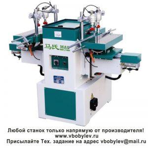 сверлильно пазовый станок. Любой станок только напрямую от производителя! www.vbobylev.ru Присылайте Тех. задание на адрес: vbobylev@mail.ru
