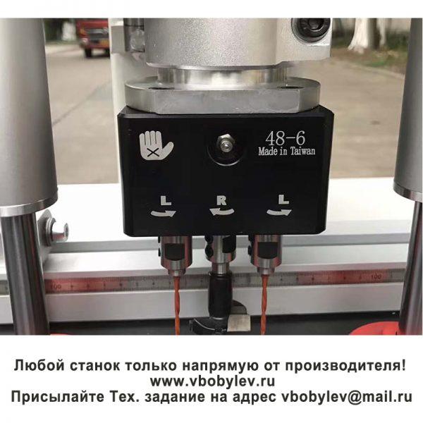 Любой станок только напрямую от производителя! www.vbobylev.ru Присылайте Тех. задание на адрес: vbobylev@mail.ru