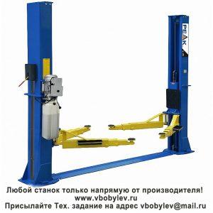 Peak 212 двухстоечный подъемник. Любой станок только напрямую от производителя! www.vbobylev.ru Присылайте Тех. задание на адрес: vbobylev@mail.ru