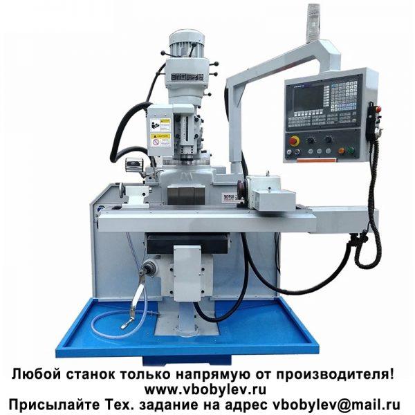 XK6325 револьверный фрезерный станок с ЧПУ. Любой станок только напрямую от производителя! www.vbobylev.ru Присылайте Тех. задание на адрес: vbobylev@mail.ru