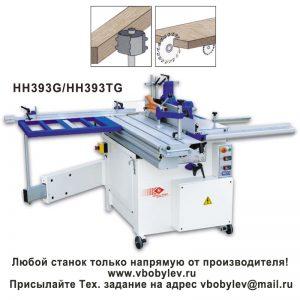 Комбинированный деревообрабатывающий станок. Любой станок только напрямую от производителя! www.vbobylev.ru Присылайте Тех. задание на адрес: vbobylev@mail.ru