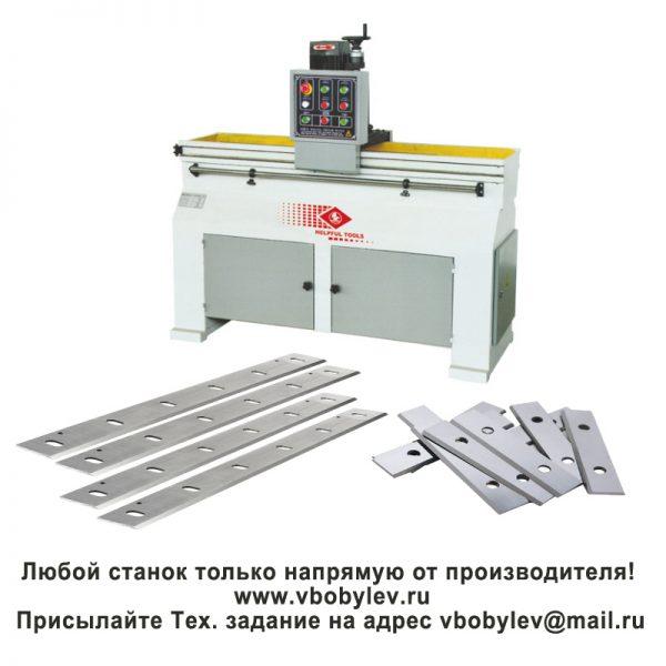 HV256 Автоматический заточной станок для плоских ножей. Любой станок только напрямую от производителя! www.vbobylev.ru Присылайте Тех. задание на адрес: vbobylev@mail.ru