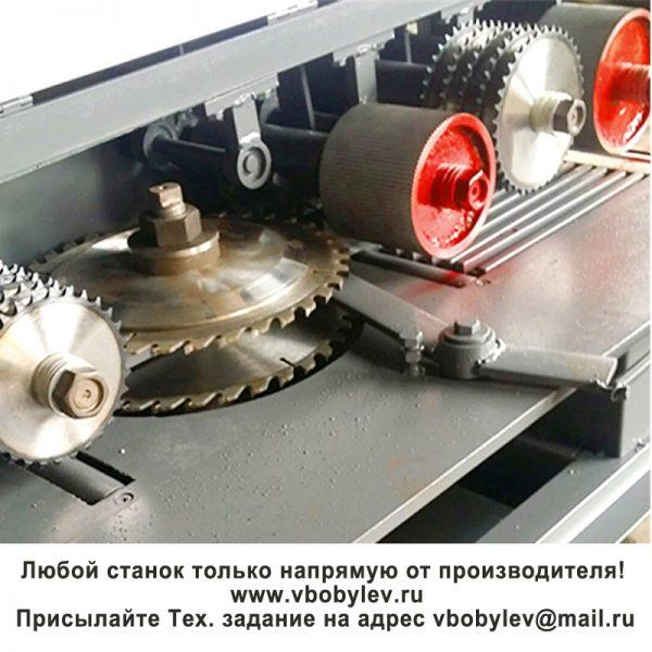 Дисковый многопильный станок. Любой станок только напрямую от производителя! www.vbobylev.ru Присылайте Тех. задание на адрес: vbobylev@mail.ru