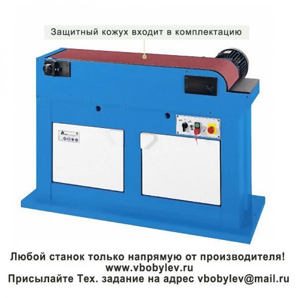 BS300 Шлифовальный станок. Любой станок только напрямую от производителя! www.vbobylev.ru Присылайте Тех. задание на адрес: vbobylev@mail.ru