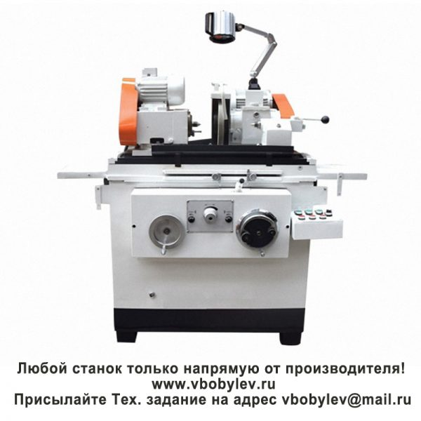 GD-300AУниверсальный шлифовально-заточной станок. Любой станок только напрямую от производителя! www.vbobylev.ru Присылайте Тех. задание на адрес: vbobylev@mail.ru