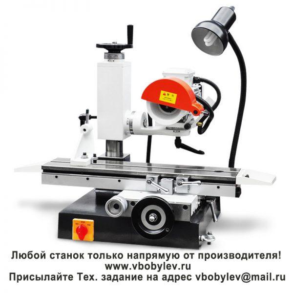 GD-600 Универсальный заточной, плоскошлифовальный станок. Любой станок только напрямую от производителя! www.vbobylev.ru Присылайте Тех. задание на адрес: vbobylev@mail.ru