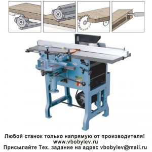 MQ393 Многофункциональный деревообрабатывающий станок. Любой станок только напрямую от производителя! www.vbobylev.ru Присылайте Тех. задание на адрес: vbobylev@mail.ru