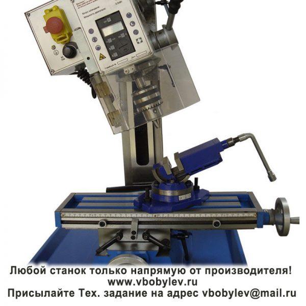Фрезерный станок. Любой станок только напрямую от производителя! www.vbobylev.ru Присылайте Тех. задание на адрес: vbobylev@mail.ru