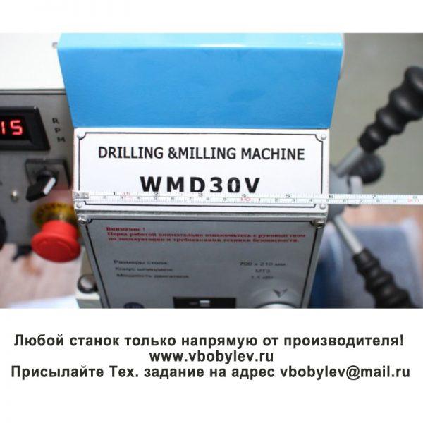 WMD30V Фрезерный станок. Любой станок только напрямую от производителя! www.vbobylev.ru Присылайте Тех. задание на адрес: vbobylev@mail.ru