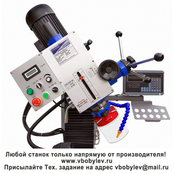ZAY7045V фрезерный станок. Любой станок только напрямую от производителя! www.vbobylev.ru Присылайте Тех. задание на адрес: vbobylev@mail.ru