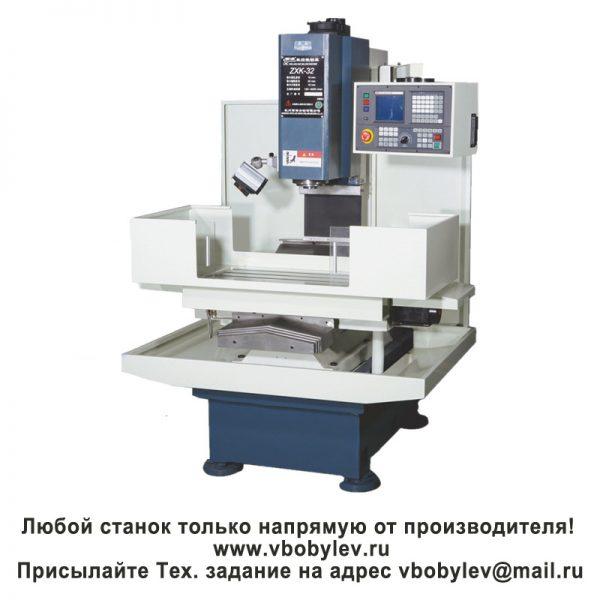 ZXK-32 Фрезерный станок с ЧПУ. Любой станок только напрямую от производителя! www.vbobylev.ru Присылайте Тех. задание на адрес: vbobylev@mail.ru