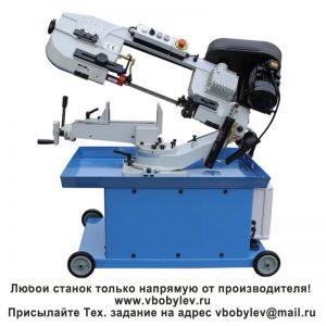 BS-712R ленточная пила по металлу. Любой станок только напрямую от производителя! www.vbobylev.ru Присылайте Тех. задание на адрес: vbobylev@mail.ru