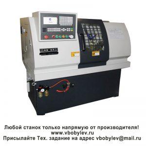 CK6125 токарный станок с ЧПУ. Любой станок только напрямую от производителя! www.vbobylev.ru Присылайте Тех. задание на адрес: vbobylev@mail.ru