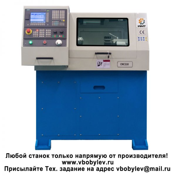 CNC210 токарный станок. Любой станок только напрямую от производителя! www.vbobylev.ru Присылайте Тех. задание на адрес: vbobylev@mail.ru