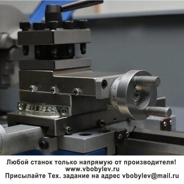 D210V токарный станок. Любой станок только напрямую от производителя! www.vbobylev.ru Присылайте Тех. задание на адрес: vbobylev@mail.ru