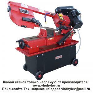 G5018WA ленточная пила по металлу. Любой станок только напрямую от производителя! www.vbobylev.ru Присылайте Тех. задание на адрес: vbobylev@mail.ru