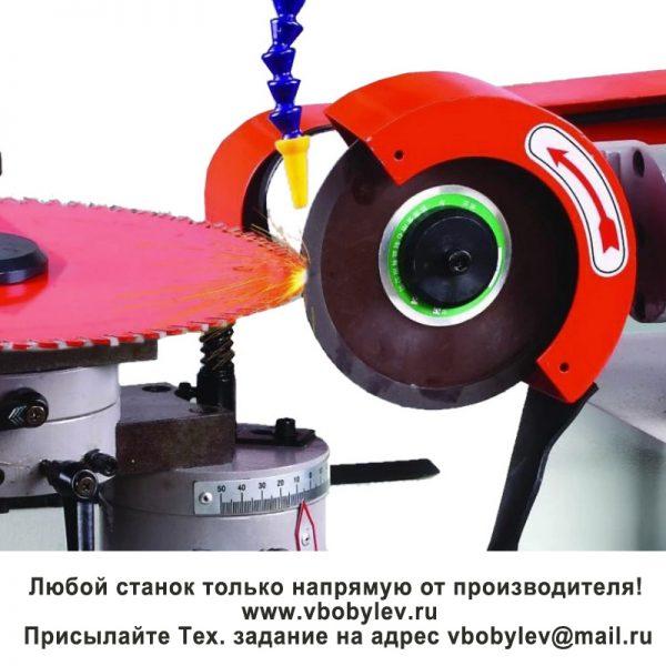GD-630B Заточной станок для дисковых пил. Любой станок только напрямую от производителя! www.vbobylev.ru Присылайте Тех. задание на адрес: vbobylev@mail.ru