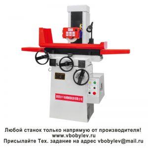 GD-820 Ручной плоскошлифовальный станок. Любой станок только напрямую от производителя! www.vbobylev.ru Присылайте Тех. задание на адрес: vbobylev@mail.ru