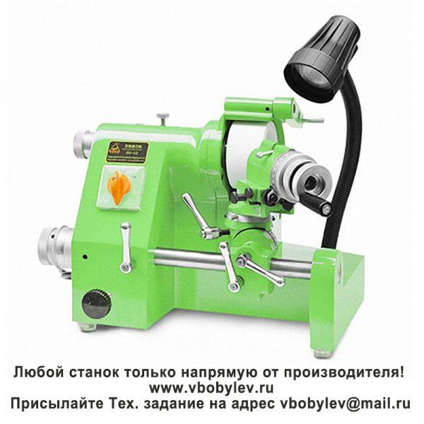GD-U2 Универсальный станок для заточки инструмента. Любой станок только напрямую от производителя! www.vbobylev.ru Присылайте Тех. задание на адрес: vbobylev@mail.ru