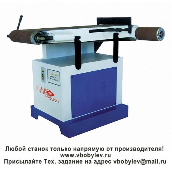 HQ2030C Ленточный шлифовальный станок. Любой станок только напрямую от производителя! www.vbobylev.ru Присылайте Тех. задание на адрес: vbobylev@mail.ru