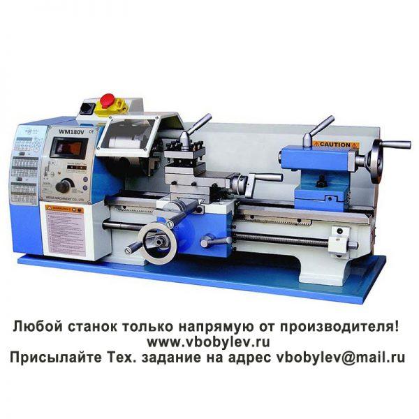 JY180V настольный токарный станок. Любой станок только напрямую от производителя! www.vbobylev.ru Присылайте Тех. задание на адрес: vbobylev@mail.ru