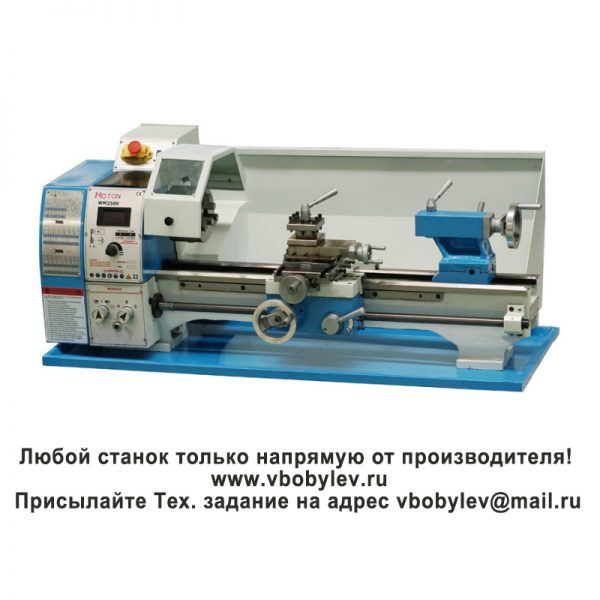 JY280V токарный станок. Любой станок только напрямую от производителя! www.vbobylev.ru Присылайте Тех. задание на адрес: vbobylev@mail.ru
