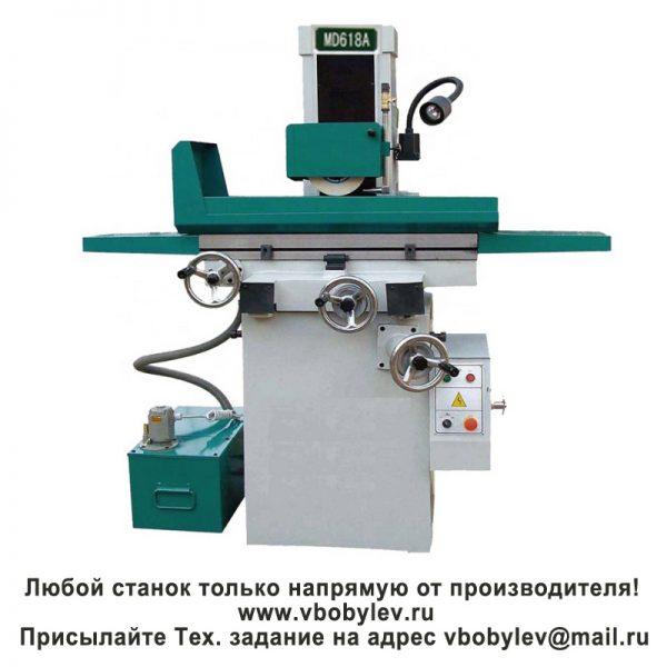 M618A плоскошлифовальный станок. Любой станок только напрямую от производителя! www.vbobylev.ru Присылайте Тех. задание на адрес: