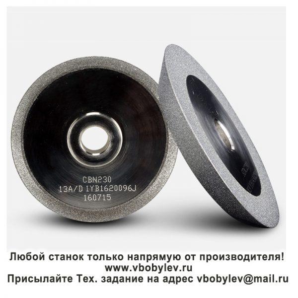MR-F4 заточной станок. Любой станок только напрямую от производителя! www.vbobylev.ru Присылайте Тех. задание на адрес: vbobylev@mail.ru