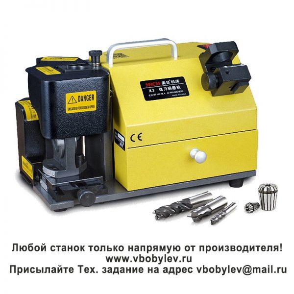MR-X3 заточной станок. Любой станок только напрямую от производителя! www.vbobylev.ru Присылайте Тех. задание на адрес: vbobylev@mail.ru