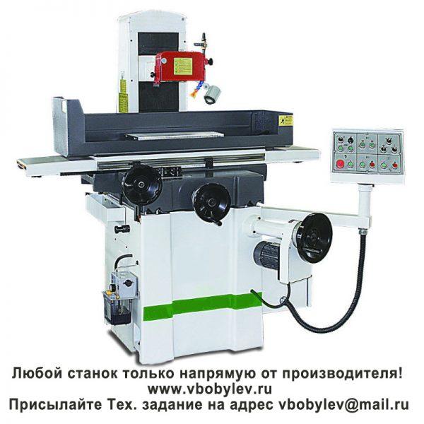 SG2050AH Плоскошлифовальный станок. Любой станок только напрямую от производителя! www.vbobylev.ru Присылайте Тех. задание на адрес: vbobylev@mail.ru
