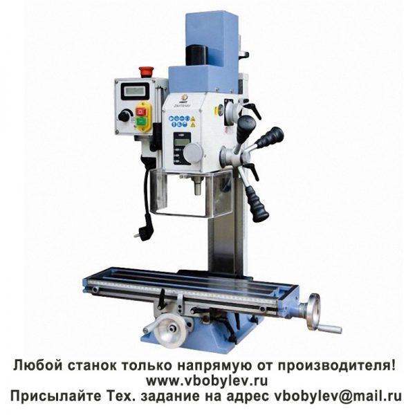 ZAY7016V фрезерный станок. Любой станок только напрямую от производителя! www.vbobylev.ru Присылайте Тех. задание на адрес: vbobylev@mail.r