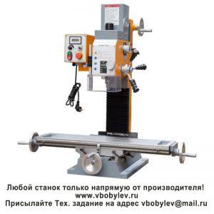 ZAY7030V фрезерный станок. Любой станок только напрямую от производителя! www.vbobylev.ru Присылайте Тех. задание на адрес: vbobylev@mail.ru