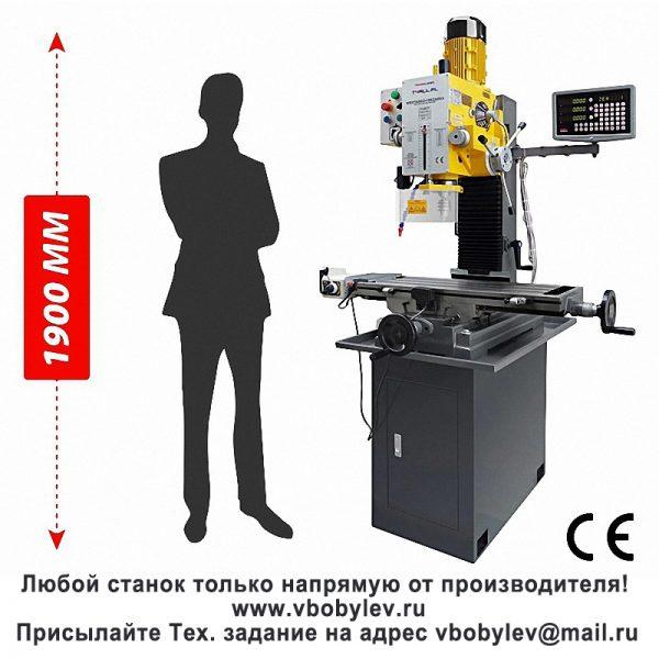 ZAY7045FG/1 фрезерный станок. Любой станок только напрямую от производителя! www.vbobylev.ru Присылайте Тех. задание на адрес: vbobylev@mail.ru