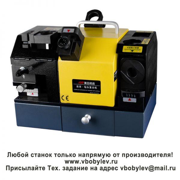 MR-A5 заточной станок. Любой станок только напрямую от производителя! www.vbobylev.ru Присылайте Тех. задание на адрес: vbobylev@mail.ru