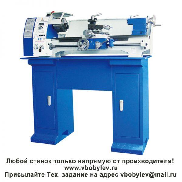 D280V токарный станок. Любой станок только напрямую от производителя! www.vbobylev.ru Присылайте Тех. задание на адрес: vbobylev@mail.ru