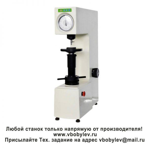 EHR-150DT Твердомер по Роквеллу. Любой станок только напрямую от производителя! www.vbobylev.ru Присылайте Тех. задание на адрес: vbobylev@mail.ru