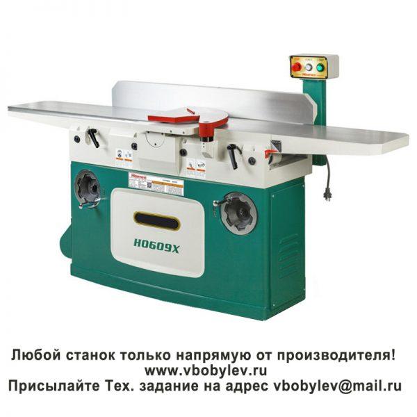H0609X фуговальный станок. Любой станок только напрямую от производителя! www.vbobylev.ru Присылайте Тех. задание на адрес: vbobylev@mail.ru
